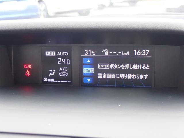 1.6GTアイサイト 衝突被害軽減ブレーキ 前後誤発進抑制機能 車線逸脱防止(警報/支援) バックカメラ SDナビ コーナーセンサー クルーズコントロール ステアリングリモコン パドルシフト LEDヘッドライト ETC(23枚目)