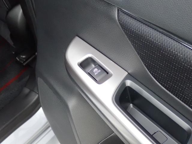 1.6GTアイサイト 衝突被害軽減ブレーキ 前後誤発進抑制機能 車線逸脱防止(警報/支援) バックカメラ SDナビ コーナーセンサー クルーズコントロール ステアリングリモコン パドルシフト LEDヘッドライト ETC(43枚目)