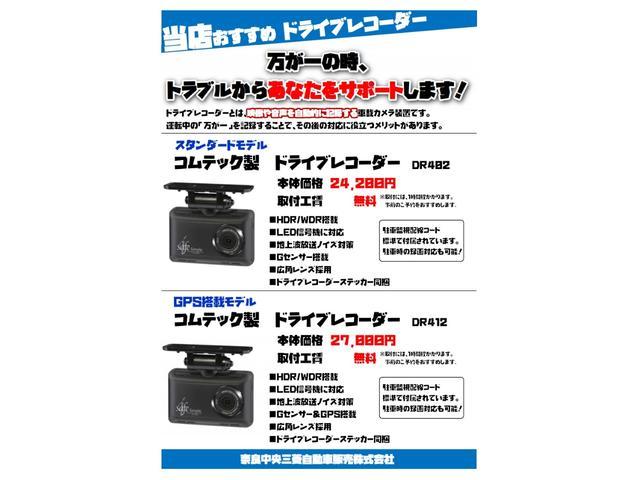 S メモリーナビ バックカメラ フルセグテレビ 両側電動スライドドア ディスチャージドランプ ウォークスルー スマートキー 盗難防止装置 アルミ純正ホイール   ETC(48枚目)