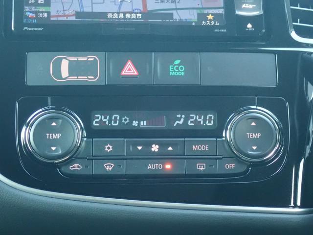 24Gセーフティパッケージ 衝突被害軽減ブレーキ 車線逸脱防止警報メモリーナビ バックカメラ ドライブレコーダー フロントパーキングセンサー パドルシフト ステアリングリモコン ディスチャージドランプ ETC ワンオーナー(14枚目)