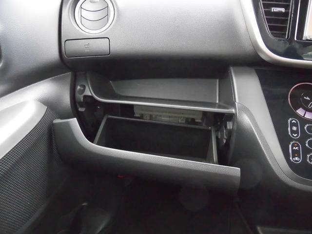 カスタムG HDDナビ バックカメラ リアビュー付きルームミラー ワンセグテレビ 片側電動両側スライドドア ディスチャージドランプ ベンチシート ETC スマートキー アルミ純正ホイール(30枚目)