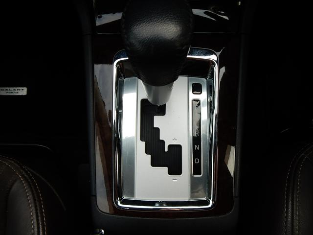 三菱 ギャランフォルティス スーパーエクシード 社外HDDナビ ETC Bカメラ 地デジ