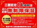 660 カスタム RS CD ベンチシート オートライト(31枚目)