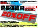 三菱 コルト リラックスエディション CD ABS オートエアコン