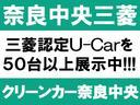 三菱 パジェロ ロング エクシード 三菱認定UCAR