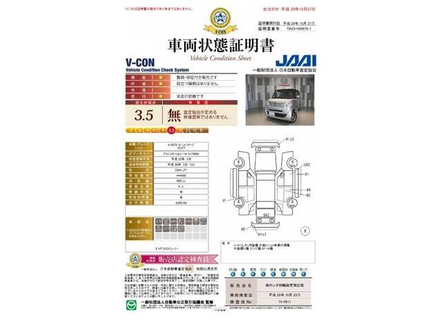 ホンダ N BOX G・Lパッケージ ワンオーナー車 ギャザスCDチューナー