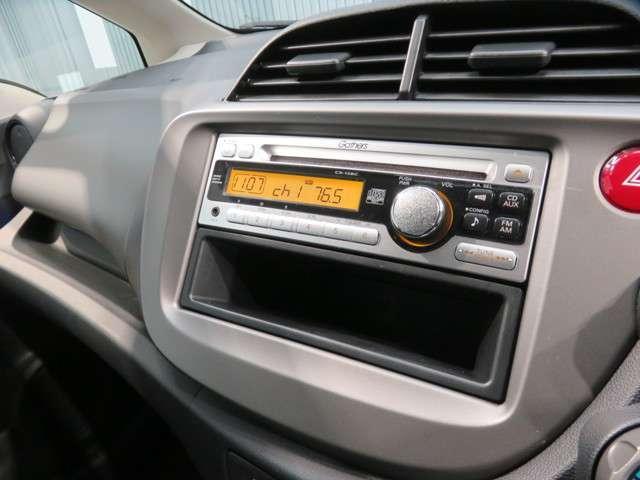 13G ワンオーナー車 ギャザスCDチューナー(10枚目)