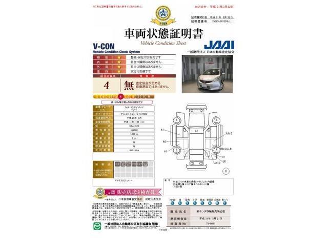 13G ワンオーナー車 ギャザスCDチューナー(20枚目)