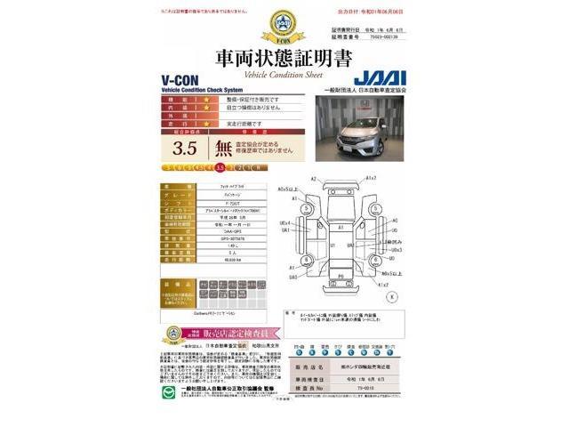 Fパッケージ ワンオーナー車 ギャザスメモリーナビ(20枚目)