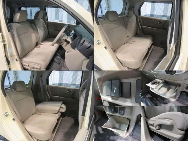 後部座席もゆったりくつろげます。長時間のドライブも楽々!長い傘も、置き靴もシート下にすっきりと☆後席の下には大きなトレイを装備。いままで置き場所に困っていた傘なども、車内を散らかさずに積んでおけます。