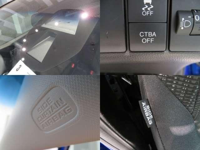 あんしんパッケージ(シティブレーキアクティブシステム30km以下での前方車両への追突防止&発進時の追突防止に役立ちます。Sエアバック・Sエアカーテンエアバック付です。)