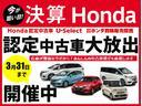 ハイブリッドX・ホンダセンシング ワンオーナー車 ギャザスメモリーナビ(19枚目)