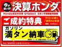 ハイブリッドX・ホンダセンシング ワンオーナー車 ギャザスメモリーナビ(20枚目)