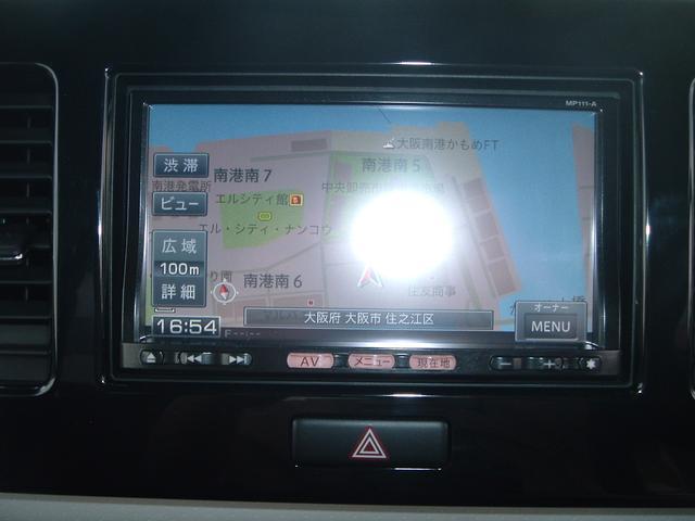 日産 モコ Xアイドリングストップ ナビTV