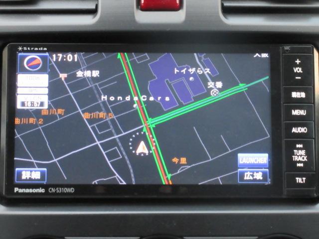 2.0i  アイサイト SD地デジナビ ETC 認定中古車(10枚目)