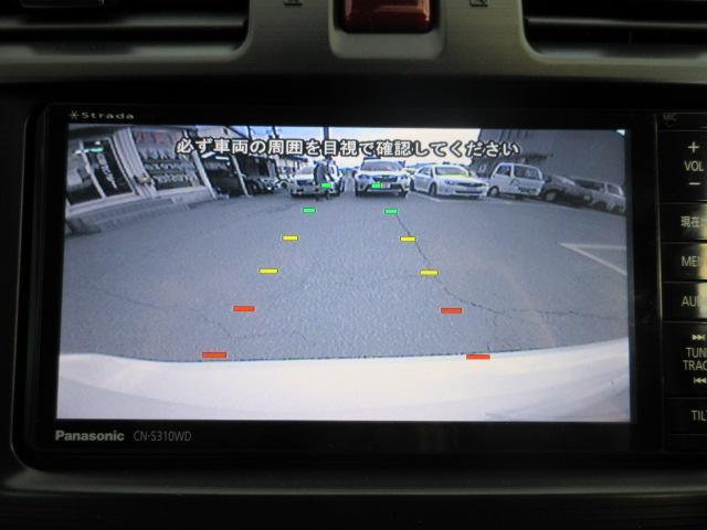 2.0i  アイサイト SD地デジナビ ETC 認定中古車(12枚目)