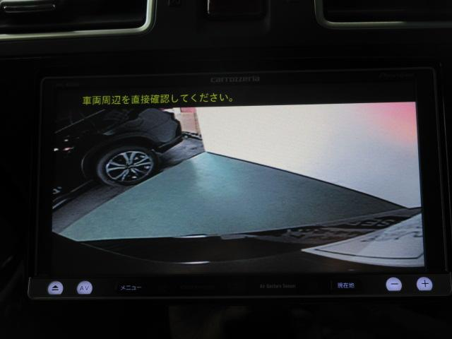 2.0i-L アイサイト SD地デジナビ 認定中古車(12枚目)