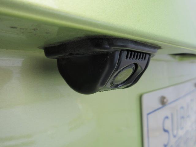 「スバル」「XVハイブリッド」「SUV・クロカン」「奈良県」の中古車19