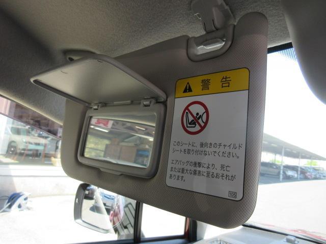 「スバル」「XV」「SUV・クロカン」「奈良県」の中古車38