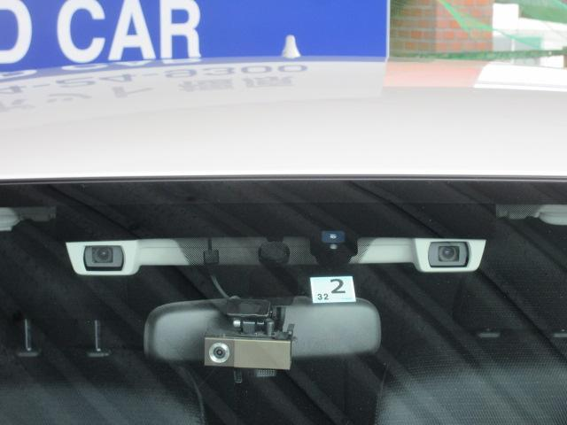 アイサイトは人の目と同じように2つのカメラでクルマ、人、2輪車を識別、判断し必要に応じて制御を行う運転支援システムです。