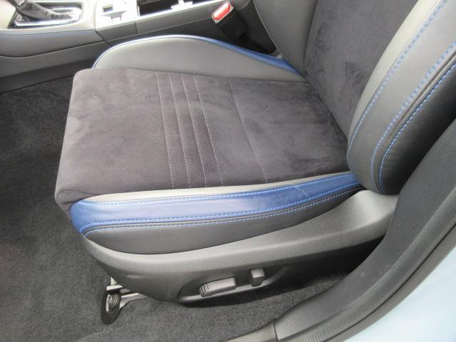 助手席パワーシート搭載で座席の調節が簡単かつ自由自在!