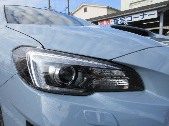 LEDヘッドランプ  長寿命、省電力で暗い夜道も明るく照らしてくれます!!!