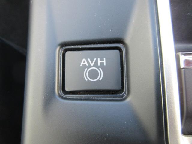 AVHスイッチ  信号待ちで、ブレーキペダルから足を離しても、車両の停止保持をする機能です。
