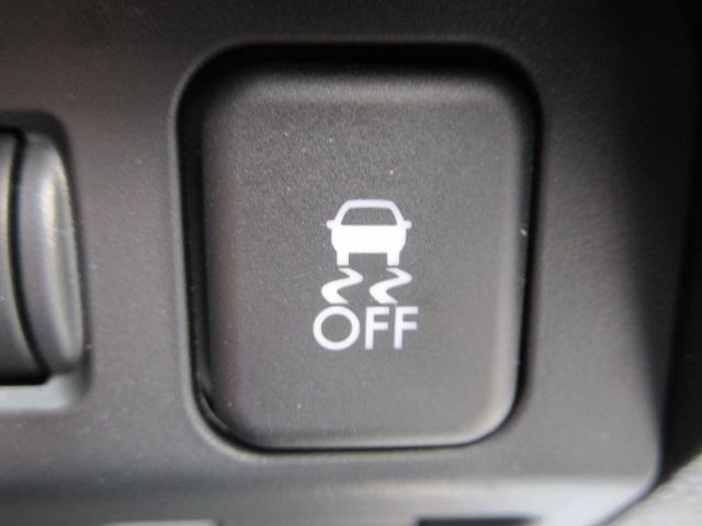 横滑り防止装置非常に滑りやすい道路でも安定してカーブを曲がることができます!