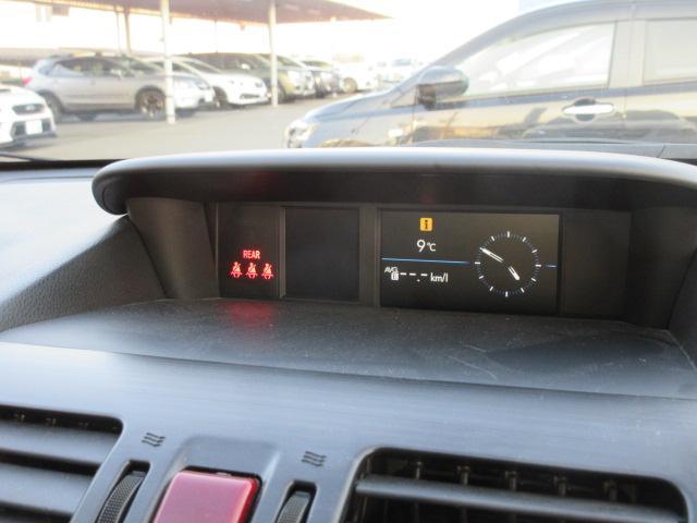 マルチファンクションディスプレイ、燃費情報など、車両の様々な情報を把握することが出来ます。
