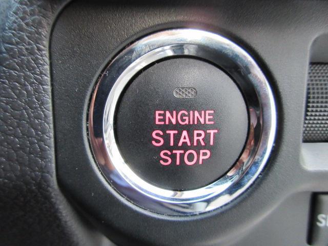 キーレスアクセス&プッシュスタート  鞄やポケットに、アクセスキーを収納したまま、エンジンをかけることが出来ます。本当に便利ですね!