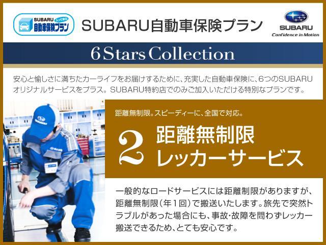 1.6GT アイサイト S-style 地デジナビ ETC(50枚目)