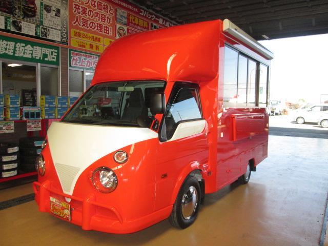 日産 バネットトラック 移動販売車仕様4WDアーリールック 全国保健所対応