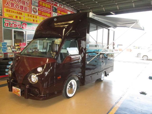 「マツダ」「ボンゴトラック」「トラック」「奈良県」の中古車9