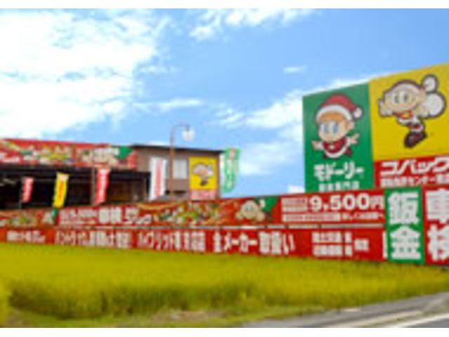 「マツダ」「ボンゴトラック」「トラック」「奈良県」の中古車74