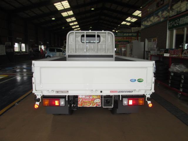 新型ハイグレードPCS全低床平ボディトラック3トン150馬力(3枚目)