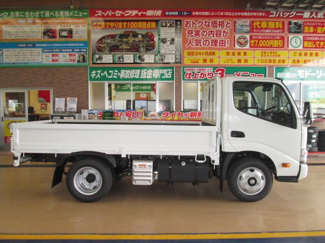 新型ハイグレードPCS全低床平ボディトラック3トン150馬力(4枚目)
