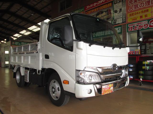 「その他」「デュトロ」「トラック」「奈良県」の中古車8