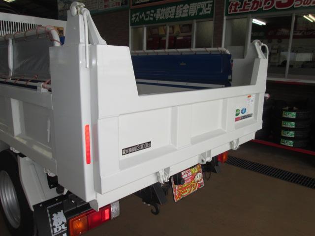 「その他」「デュトロ」「トラック」「奈良県」の中古車24