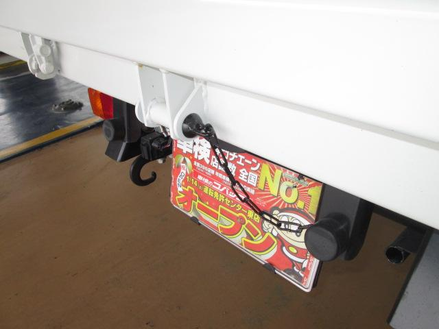 「その他」「デュトロ」「トラック」「奈良県」の中古車27