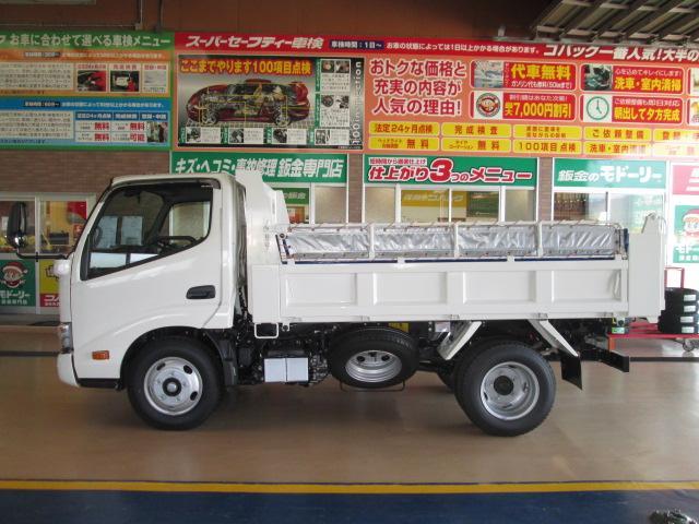「その他」「デュトロ」「トラック」「奈良県」の中古車6