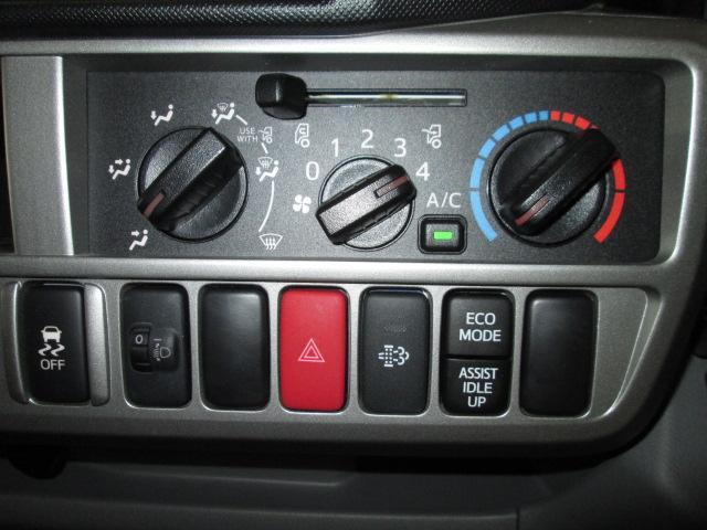 「その他」「デュトロ」「トラック」「奈良県」の中古車76