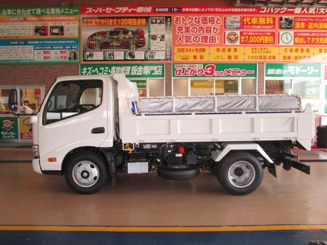 「その他」「デュトロ」「トラック」「奈良県」の中古車7