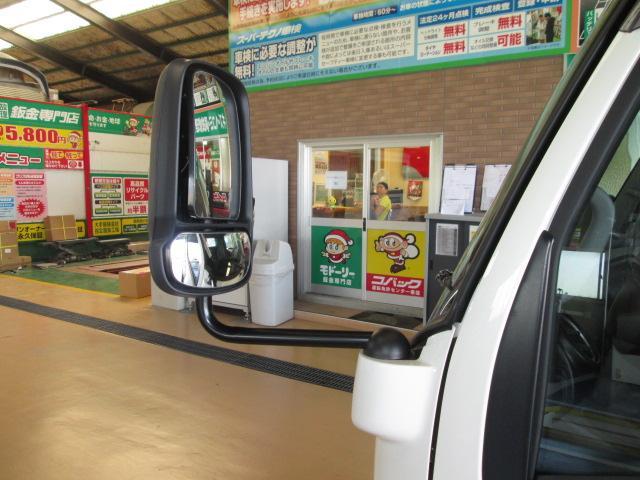 「その他」「デュトロ」「トラック」「奈良県」の中古車59