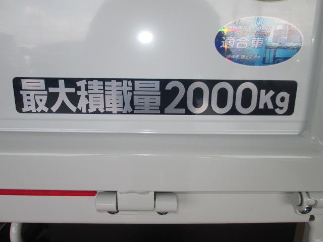 新型カスタム150馬力HID全低床2トン衝突軽減B純正メッキ(11枚目)