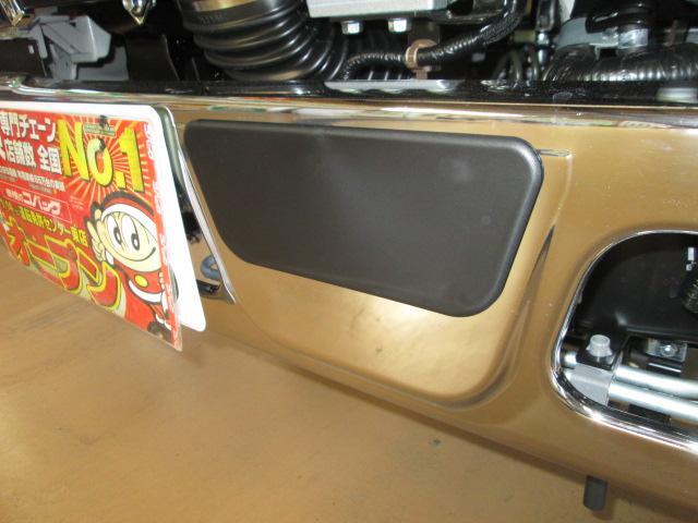 「その他」「キャンター」「トラック」「奈良県」の中古車33