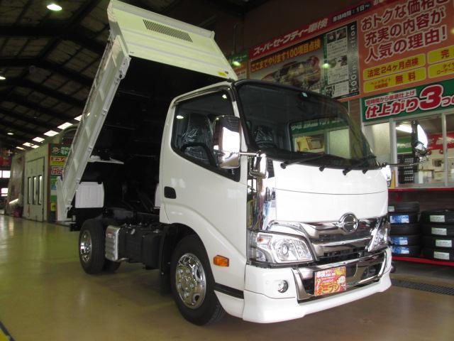 「その他」「デュトロ」「トラック」「奈良県」の中古車9