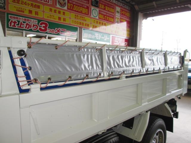 「その他」「デュトロ」「トラック」「奈良県」の中古車28