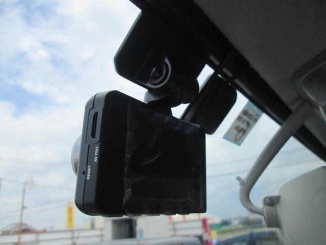 「マツダ」「ボンゴトラック」「トラック」「奈良県」の中古車59