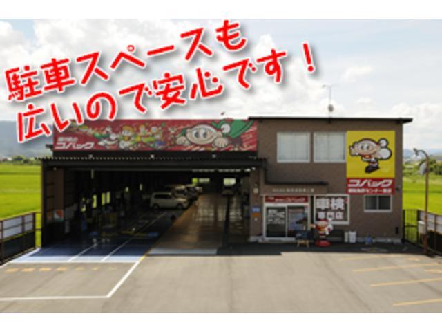 「マツダ」「ボンゴトラック」「トラック」「奈良県」の中古車66