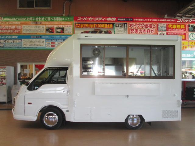 「マツダ」「ボンゴトラック」「トラック」「奈良県」の中古車5